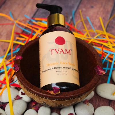24 Karat Gold Peel Off Mask + All Natural Face Wash - Pomegranate & Honey For Normal & Sensitive Skin